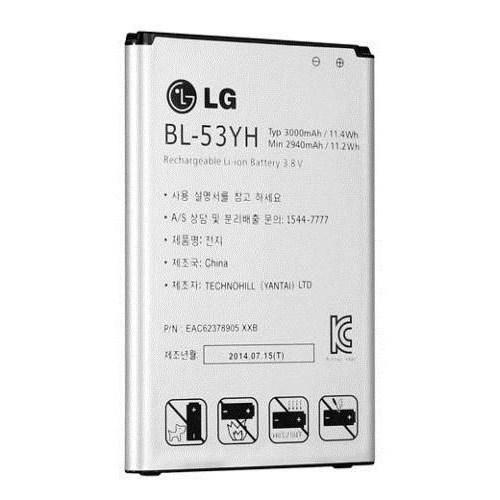 lg-g3-orijinal-pil-3000-mah-kutusuz