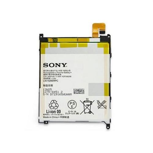 Sony Xperia Z Ultra Batarya
