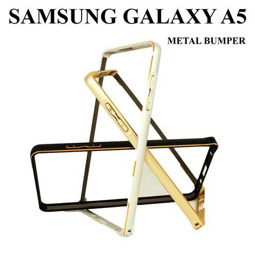 Markacase Samsung Galaxy A5 Metal Bumper Kılıf Müthiş Renkler