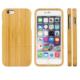 Case 4U Apple iPhone 6/6S Gerçek Bambu Koruyucu Kılıf Açık Kahve