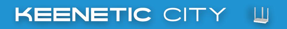 Keenetic City Logo
