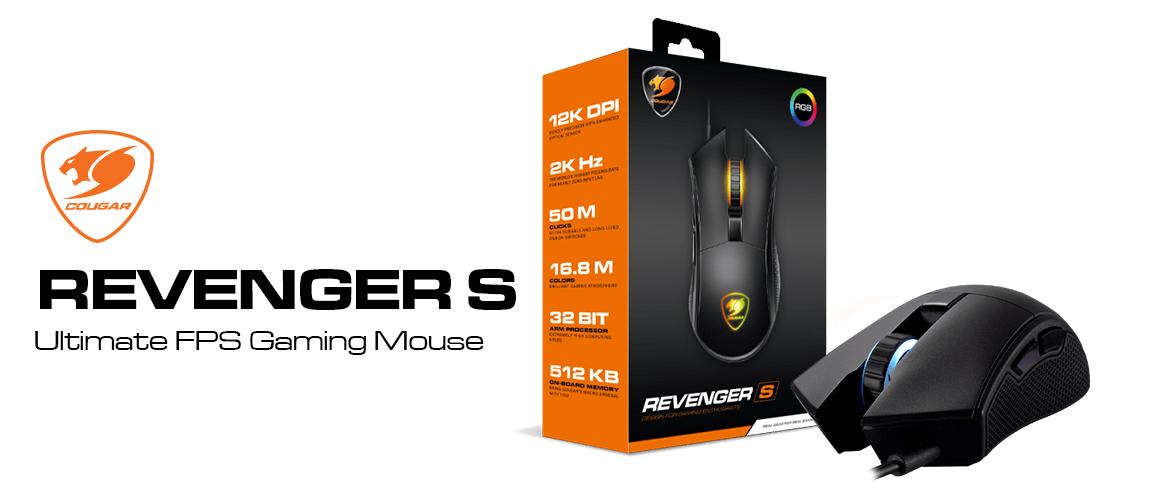 REVENGER S Ultimate FPS Mouse