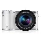 Samsung NX300 18-55mm + 50-200mm Çift Lens Kit Aynasız DSLR Fotoğraf Makinesi (NX Çanta + Flaş Hediyeli)