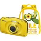 Nikon Coolpix S33 Kompakt Dijital Fotoğraf Makinesi Çanta Kit Sarı