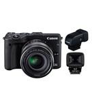 Canon EOS M3 18-55mm IS STM Lens Viewfinder Kit Aynasız SLR Fotoğraf Makinesi