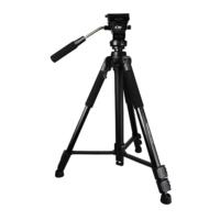 Kiwifotos KTP-1653 Video Tripod 165cm