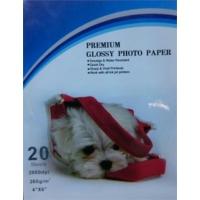 Glossy Photo Paper 10 x 15 Fotoğraf Kağıdı