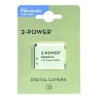 Duracell 2 Power Dbı9991A - Panasonic Dmw-Bcn10 Batarya