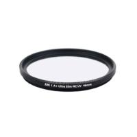 JJC 46mm UV (Ultra Viole) A+ Ultra Slim Multi-Coated Filtre