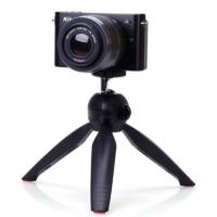 Magic Yt-228 Kamera Ve Telefon Tripod Ve Selfie Çubuğu