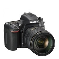 Nikon D750 + 24-70 Mm Lens Fotoğraf Makinesi (İthalatçı Garantili)