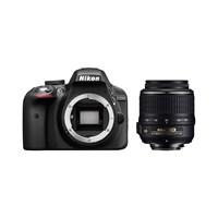 Nikon D3300 + 18-55 Vr + Çanta + 16 Gb Hafıza Kartı