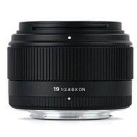Sigma 19MM F/2.8 EX DN Sony Uyumlu