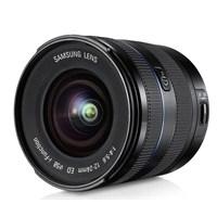 Samsung 85 mm F1.4 ED SSA Lens