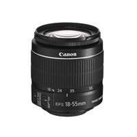 Canon EF-S 18-55MM F3.5-5.6 IS II Objektif