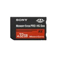 Sony Mshx32b 32Gb Hafıza Kartı Memory Stick Pro-Hg Duo