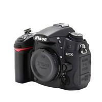 Nikon D7000 Body Fotoğraf Makinesi (İthalatçı Garantili)