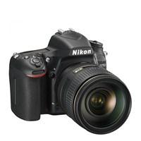 Nikon D750 + 24-70 Mm Lens Fotoğraf Makinesi