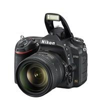 Nikon D750 + 24-85 Mm Lens Fotoğraf Makinesi