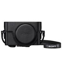 Sony Lcj-Rxf Cyber-Shot™ Kılıf