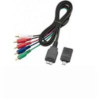 Sony Vmc-Mhc3 Hd Adaptör Kablosu