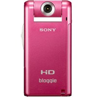 "Sony MHS-PM5K 5MP 2.4"" LCD Video Kamera"