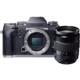 Fujifilm X-T1 Graphite Gümüş + 18-135 Basic Kit 3