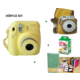 Fujifilm İnstax Mini 8 + Film (20 Adet) + Çanta + 120'lik Albüm