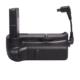 Haskan Nikon D5300 İçin Battery Grip (2 Adet Batarya İle Kullanılabilir)