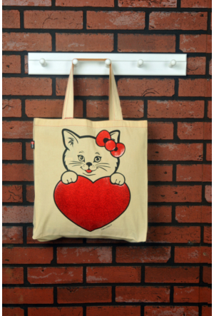 Tuander Love Cloth Bag Bez Çanta