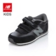New Balance Ke410bci New Balance Kids İnfant Lifestyle Black 001