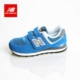 New Balance Kv574p2y Kids Pre-School Blue Grey Ayakkabı