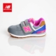 New Balance Kv574e9y Kids Pre-School Grey Pink Ayakkabı