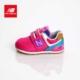 New Balance Kg574t4i Kids İnfant Pink Blue Ayakkabı