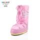 Moon Boot 14004400-063 Nylon Pink (27-34) Bot