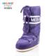 Moon Boot 14004400-055 Nylon Violet Bot