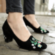 İnce Topuk Nakış İşlemeli Topuklu Ayakkabı