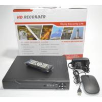 Q7 Tech 4 Kanal Dvr Kamera Kayıt Cihazı AHD (Sabit IP İstemez)