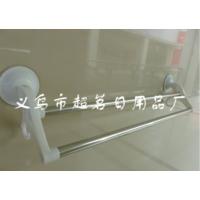 Original Boutique Vantuzlu 2 Demirli Banyo Askısı