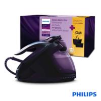 Philips Akıllı Elite GC9650/80 Buhar Kazanlı Ütü + Beymen Çanta