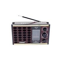 Kamal Km-203 Usb+Sd Mp3 Çalar Şarjlı Radyo