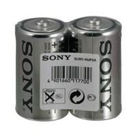 Sony SUM1NUP2A 2 Adet Süper Büyük Pil (D Boy)