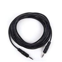 Dark 2.5 Stereo Ses Bağlantı Kablosu (2,5 Metre - 3,5mm)(DK-CB-AUL250IP)