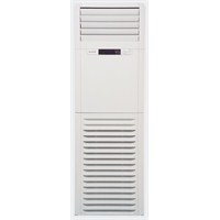 Arçelik 7210 RA 47000 Btu/h Salon Tipi Klima