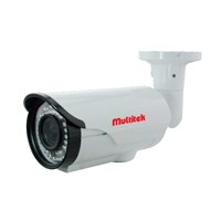 MULTİTEK CIP 2 BV 400 2.0 MP IP BULLET GÜVENLİK KAMERASI