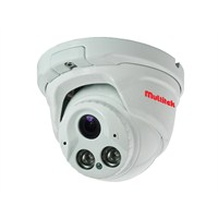 MULTİTEK DF500 CMOS IR DOME GÜVENLİK KAMERASI