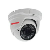 MULTİTEK NIRBHT CMOS 700 TV LINE DOME GÜVENLİK KAMERASI