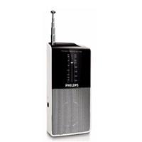 Philips AE1530 Taşınabilir Radyo