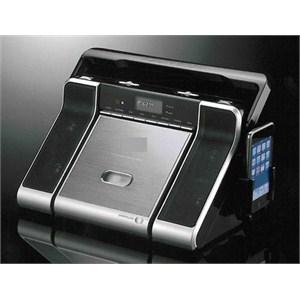 Premier prt 211 usb girişli cd çalar portatif müzik sistemi