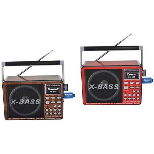 Kamal Km-955 Usb+Sd Şarjlı Mp3 Çalar Radyo